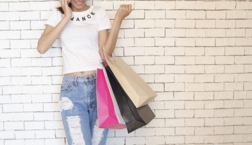 【購入率が上がる!】女性狙いのショップで男性客急増の秘密